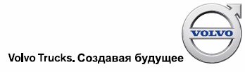 http://work.pixl.ru/volvo/delivery2/10.PNG